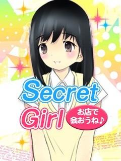secretgirl_240-320