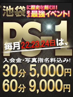 PS-1_300-400