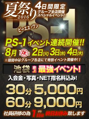 ぴゅあSWEET_ps-1_300-400